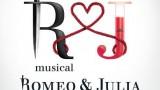 """""""Romeo i Julia"""" - plakat"""